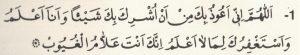 iman duası 01