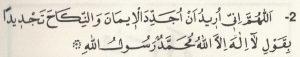 iman duası 02