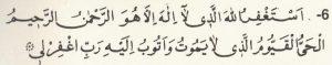 istiğfar duası 06