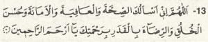 Hastalıktan Kurtulmak için Okunacak Dua Arapça 13
