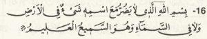 Dert ve Beladan Kurtulmak için Okunacak Dua Arapça 16