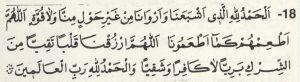 Yemek Duası Arapça Okunuşu 18