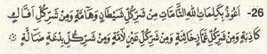 Şeytanın Vesvesesinden Korunmak için Dua Arapça 26