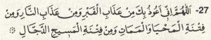 Fitneden korunmak için Okunacak Dualar Arapça 27