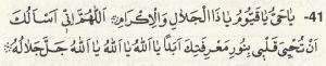 iman duası 41
