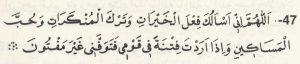 Fitneden korunmak için Okunacak Dualar Arapça 47