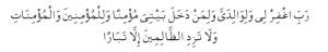 Hz Nuhun Duası Arapça Okunuşu 3